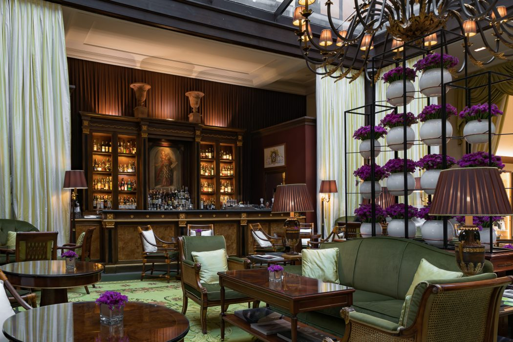 Atrium Bar - Four Seasons Hotel